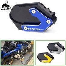 Аксессуары для мотоциклов с ЧПУ подножка боковая подставка bmw