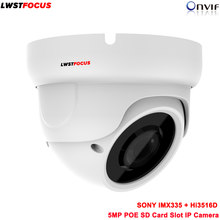 Sony 5MP PoE IP Camera Security Pay For The Price Difference(China)