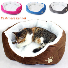 Pet House Bed Dog House Soft Material Nest Dog Baskets Fall Warm Dog Kennel Cat Kennel Pet Kennel Removable Washable Pet Litter cartoon kennel pet supplies s m l size animal house circular cartoon dog kennel cat kennels all removable and washable dog mat