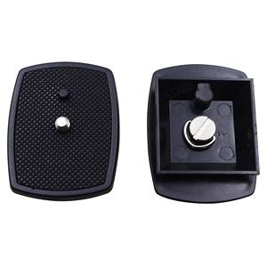 Image 4 - Quick Release Plate for Zomei Q111, Z666 Tripods Targus TGT 58TR TG 6660 Heads
