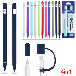 Цветной мягкий силиконовый совместимый для Apple Pencil чехол совместимый для iPad Tablet стилус защитный чехол