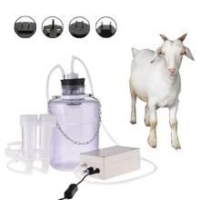Электрическая портативная Доильная машина для козы и овцы ручной