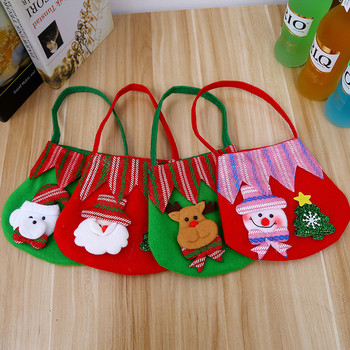 Christmas Candy Gifts Bags Non-Woven Fabrics Portable Cute Xmas Handbag Santa Claus Snowman Jewelry Pouches 50pcs set 28 13cm christmas bags santa claus snowman candy cookie bags with twist ties for xmas party supplies new year gift bag