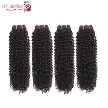 Бразильские кудрявые пучки волос 100% remy человеческие волосы