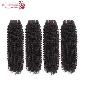 Tissage de cheveux brésiliens 100% naturels Remy | Mèches de cheveux humains crépus bouclés, couleur naturelle, longueur 8 - 30 40 pouces, 1 3 4 lots