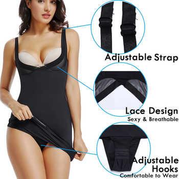 Underdress Body Shaper Control Slips Butt lifter Wait Trainer Slimming Underwear Corset Dress Sexy Shaperwear Modeling Strap