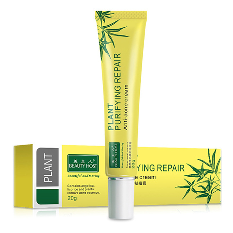 20g Acne Scar Removal Cream Face Skin Care Spots Blemish Marks Treatment Face Care Whitening@ME88 Pakistan
