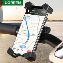 Ugreen دراجة حامل هاتف آيفون X S 8 حامل هاتف الخليوي دراجة المقود حامل هاتف لسامسونج دراجة الهاتف جبل حامل
