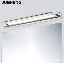 JUSHENG LED Wall Light Bathroom Mirror Washroon Waterproof Lamp Fixtures Aluminum Boby & Stainless Steel