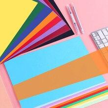 A4 Самодельные открытки многоцветный оригами для ручной работы картон детские бумажные пакеты ручной работы Альбом для вырезок для рукоделия бумага s оригами 50 шт