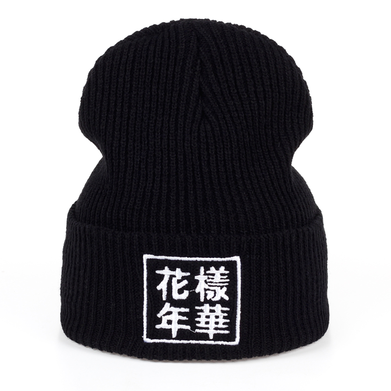Korean Version Unisex Black Cotton K-POP Bangtan Boys Hat Letters Embroidery Wool Cap Knitted Hat Autumn Winter Warm