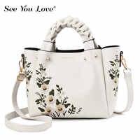 SEE YOU LOVE New Ladies Crossbody Bag For Women 2020 Brand Soft Zipper Leather Female Handbag Flap Women Messenger Shoulder Bags