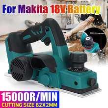 Electric-Planer Woodworking Cordless Makita Drillpro Handheld 18v-Battery 15000rpm