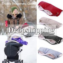 Зимняя коляска, теплые перчатки, чехол для рук, муфта для коляски, аксессуары для зимних перчаток, аксессуары для коляски для мам