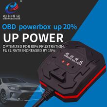 Wave OBD powerbox upgrade power rozwiązuje powolne zoptymalizowane pod kątem 80 frustracji Wskaźnik paliwa wzrósł o 15 tanie tanio black metal