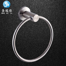 Shengruijia Bathroom SUS304 Stainless Steel Brushed Towel Ring 25 Circle Towel Ring Towel Rack Pendant Cross Border(China)
