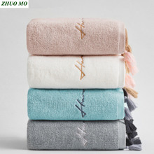 ZHUO MO tassel Bath Towels bathroom Super absorbent cotton Terry Solid for SPA Bathroom large Adults