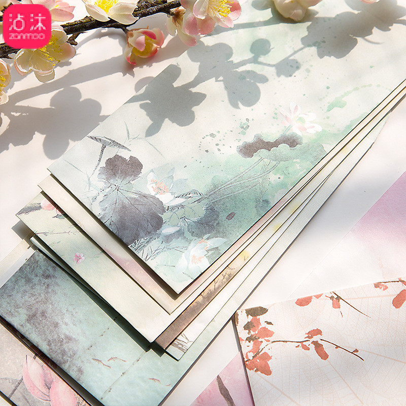 0752 Beautiful Antique Style Complex Antique Style Traditional Classical Envelope Kraftpaper Thick Exquisite Envelope Students S