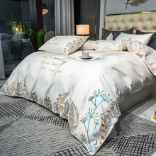Pillowcases Bedding-Sets Bedlinen Cotton TUTUBIRD Print Pastoral-Style 100%Egyptian