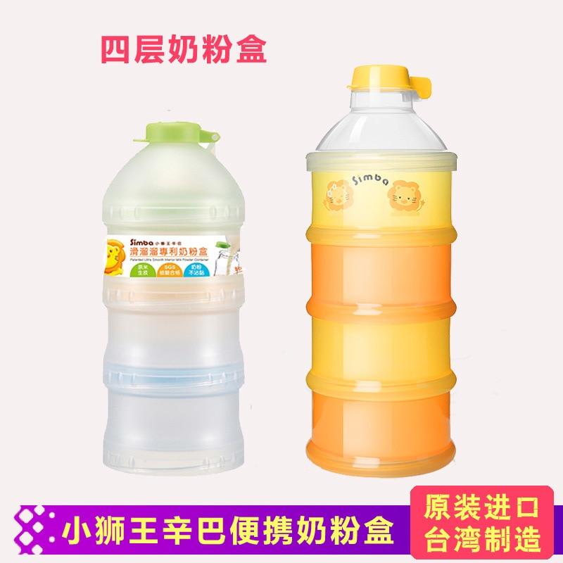 Simba Milk Box Infant Portable Nursing-Milk Cans Large Capacity Storage Box Baby Milk Container
