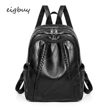 цены Backpack Purse For Women Korean Style Pu Solid Black Preppy Style School Backpacks For Teenagers Back Pack Purse Bookbags