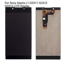 Для sony Xperia L1 G3311 G3312 G3313 ЖК-дисплей сенсорный экран сенсор аксессуары для телефонов с бесплатной доставкой и подарочные инструменты