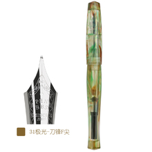 New Moonman Penbbs 323 Celluloid Acrylic Fountain Pen Resin No Pen Clip Iridium Fine Nib Fashion Office Writing Gift Pen Set fountain pen 760 gold black lea clip iridium fountain pen damings pen