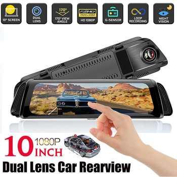 "10"" Car Rearview Mirror DVR Full HD 1080P Car Dvr Camera Rearview Mirror Digital Video Recorder Dual Lens Registratory Camcorder"