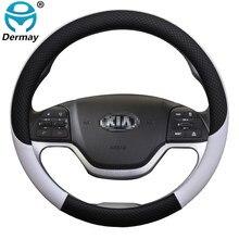 Housse de volant de voiture en cuir, accessoire d'intérieur de haute qualité pour Kia Picanto, modèle 100% DERMAY