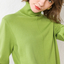 BELIARST Sweater Women's Autumn and Winter New Wild High Collar Pullover Wool Knit Solid Color Warm Loose New Bottoming Shirt