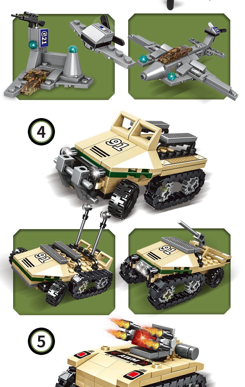 """конструктор huiqibao """"армейский"""", 8 в 1, 1030 шт."""
