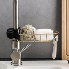 Kitchen Sink Sponge Holder, Bathroom Metal Organizer Liquid Drainer Faucet Rack Shower Tray-Fix Around Faucet