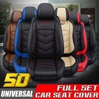 Funda Universal de cuero PU para asiento delantero de coche, Protector de cojín 5D, alfombrilla antideslizante impermeable para Lada, Ford y BMW
