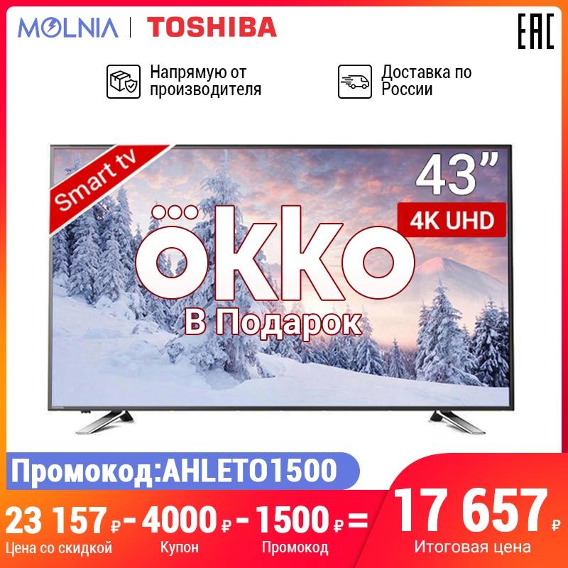 Телевизор 43 дюйма ТВ TOSHIBA  43U5865 4K UHD SmartTV 4049InchTv