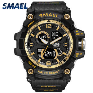 S Shock Military Watches Army Men's Wristwatch LED Quartz Watch Digtial Dual Time Men Clock 1617 reloj hombre Sport Watch Army(China)