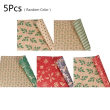 5pc Christmas Wrapping Paper Roll Kraft Gift Wrapping Paper Kraft Paper Gift Bag