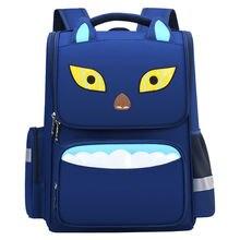 Детские ортопедические школьные рюкзаки для девочек ранцы начальной