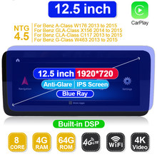 D-1302,10.25 inch 8 Core Android 10.0 System Car GPS Navigation Media Stereo Radio For Mercedes-Benz A W176 GLA X156 CLA C117