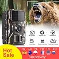 Фотоловушка DL-100, камера для наблюдения за дикой природой, ночное видение, активация движением, наружная камера для леса, ТРИГГЕРНАЯ камера д...