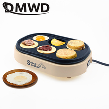 Dmwd電気卵ローストハンバーガーマシン小豆ケーキクレープメーカーミニパイパンケーキベーキング揚げ卵オムレツeu