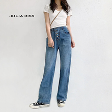 Women Button Fly Wide Leg Jeans In Blue