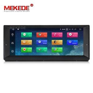 Image 2 - 1din 4 + 64G 10.25 Android PX5 Bluetooth Radio samochodowe GPS DVR HDMI dla BMW E39 1995 2003 M5 1999 2003 7 seria E38 brak DVD