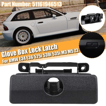 #511619465/11897 Car Glove Box Lock Latch For BMW E34 E36 525i 530i 535i M5 Z3 Plastic Glove Boxes Lock Latch image