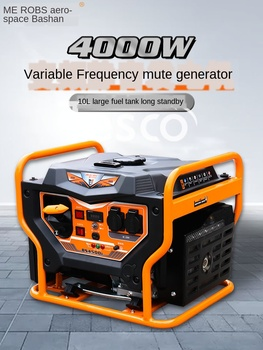4kw variable frequency gasoline generator 220V home small mute car RV outdoor portable tricycle extender gasoline generator fitting 18 48v 60v 72v copper coil rotor and the stator 3kw 4kw 5kw