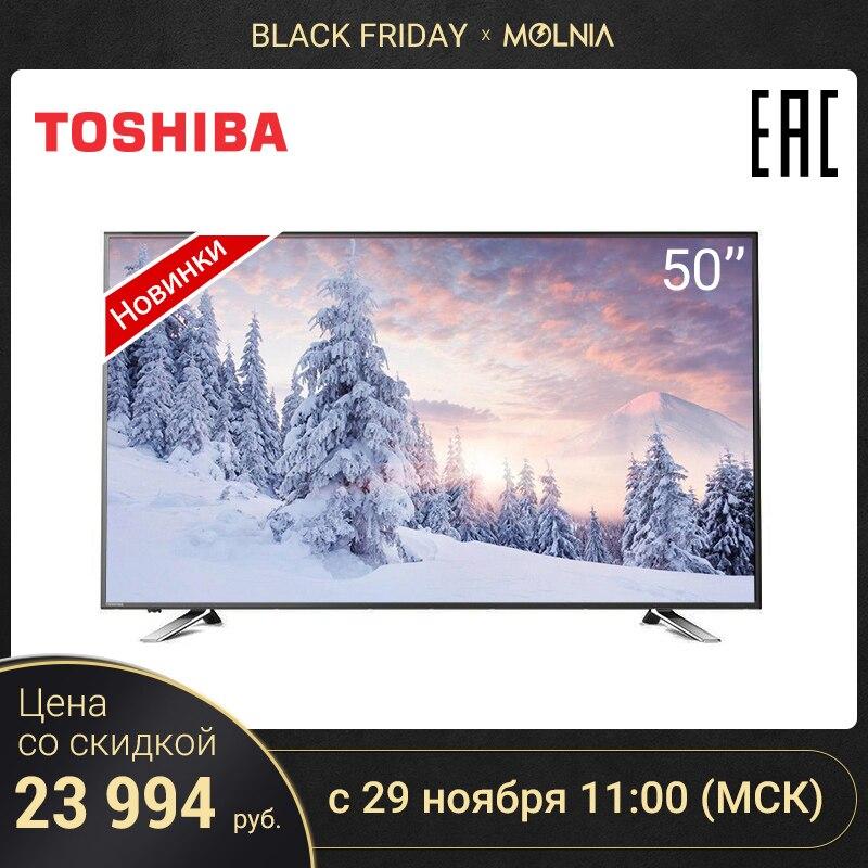 Televisão de 50 polegadas tevê toshiba 50u5865 4 k uhd smart tv