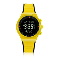 Compass Watch for Muslim Kids with Qiblah and Azan Time Isla