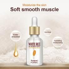 1pc arroz puro hidratante rosto soro anti envelhecimento para clareamento soro profunda endurecimento nutritivo líquido cuidados com a pele essência tslm2