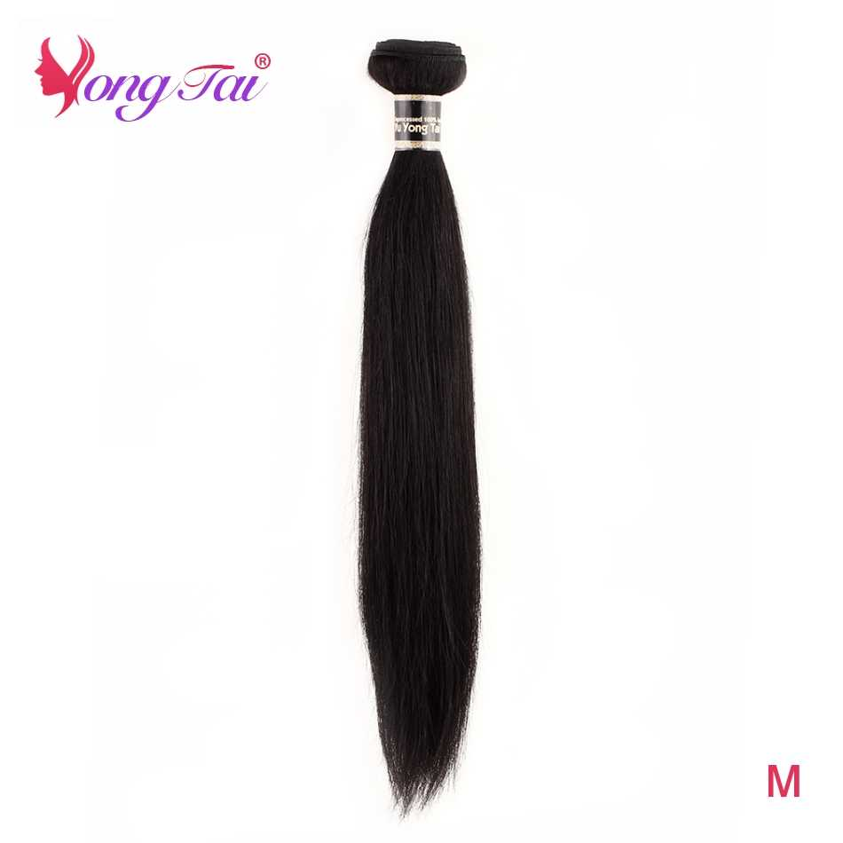 YuYongTai Brazilian Straight hair Weave bundles 100% Human hair One Bundle Non Remy Extension Customized 8-30 inches M