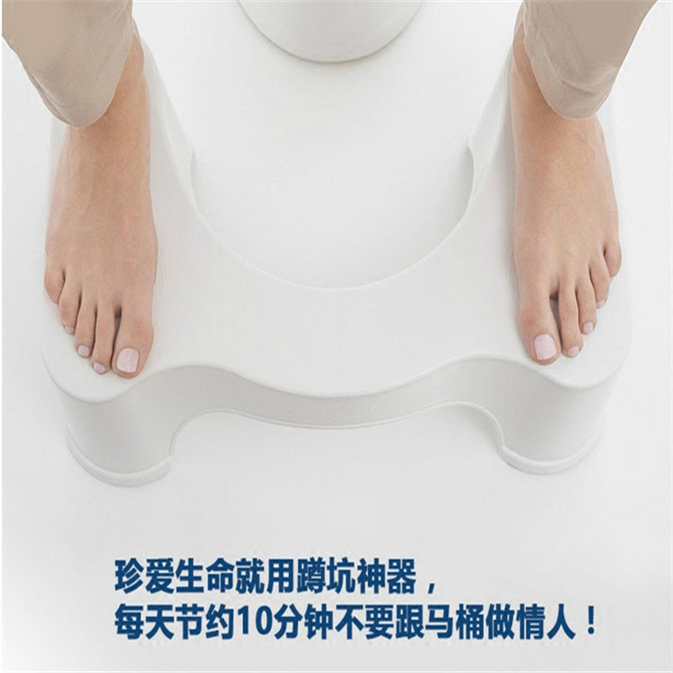 Toilet Seat Ottoman Squat Stool Potty Chair Useful Product Children Toilet Stool Adult Constipation Stool Squatty Potty