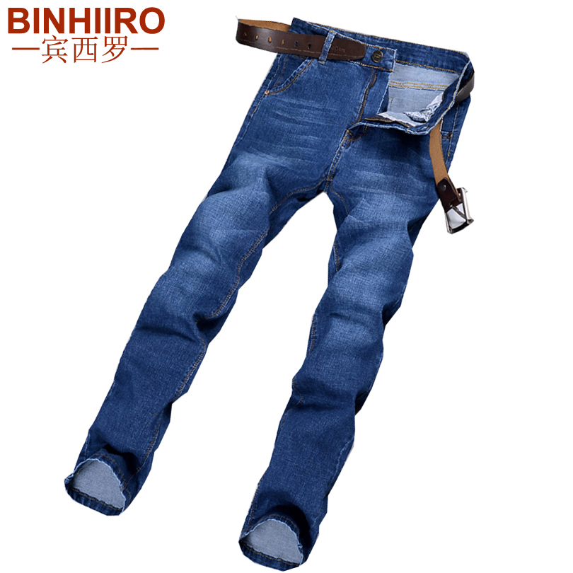 2020 Spring New Men's Fashion Jeans Thin Section Solid Color Full Length Pants Casual Brand Light Breathable Jeans Trousers Men